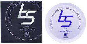 おすすめ!女性から人気のある男性用香水フレグランス